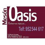 meson-oasis